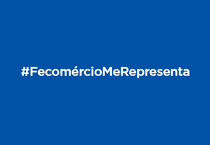 Provocada pela Fecomércio, PGE revê responsabilidade dos sócios nas execuções fiscais